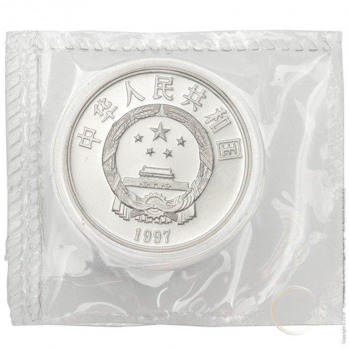 China - The People s Republic: 3 Yuan 1997 - 15 g .900 Ag BU - World Wildlife Fund   Panda (CN10162202007225166) by www.numizmatika.si