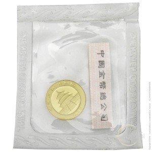 Kitajska: 20 YUAN 2011 - 1/20 oz .999 Au BU - Panda