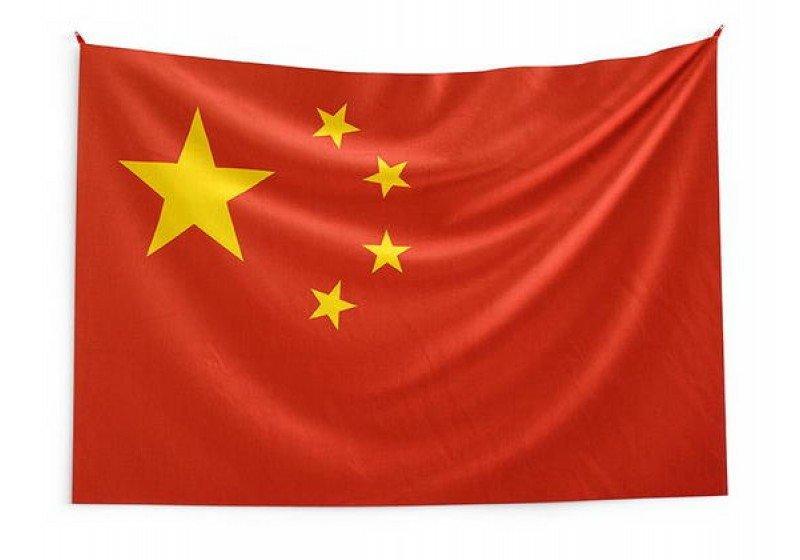 1949- | China